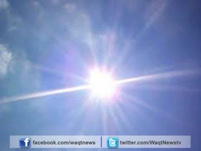 آئندہ چوبیس گھنٹے کے دوران ملک کے بیشتر علاقوں میں موسم خشک رہنے کا امکان ہے ۔