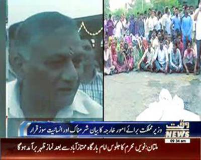 Ex Army cheif Vk's Singh statement on Dalit's kid killing is Shameful