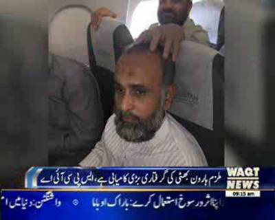 Interpol arrests head of banned outfit's Haroon bhatti and other ciminals