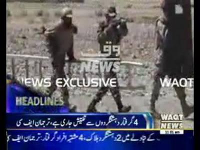 Waqtnews Headlines 11:00 AM 25 October 2015