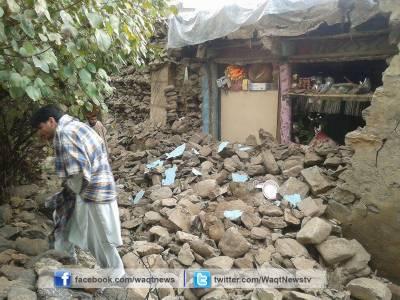 پاکستان میں ملکی تاریخ کے بدترین زلزلے نے شمالی علاقہ جات، گلگت بلتستان، خیبرپی کے اور پنجاب میں تباہی مچا دی