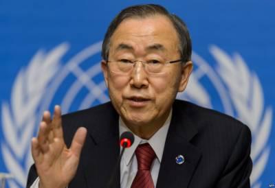 اقوام متحدہ پاکستان اور افغانستان میں آنے والے ہولناک زلزلے پرریلیف آپریشن کے لیے تیار ہے: بان کی مون