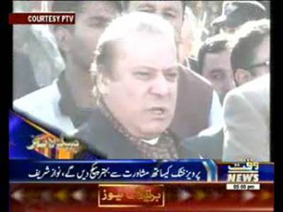 Waqtnews Headlines 05:00 PM 27 October 2015