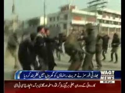 Balck Day In Kashmir