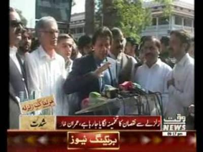 Imran Khan Visit Leady Reading Hospital Peshawar