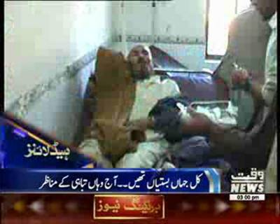 Waqtnews Headlines 03:00 PM 27 October 2015