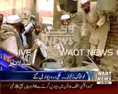 Waqtnews Headlines 11:00 AM 27 October 2015