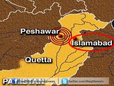 سوات اور راولپنڈی میں چار اعشاریہ دو شدت کا زلزلہ محسوس کیا گیا جس سے شہریوں میں خوف وہراس پھیل گیا۔
