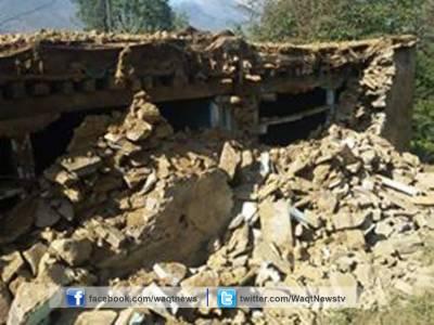 26 اکتوبر کو آنے والے تباہ کن زلزلے کے بعد آفٹر شاکس کا سلسلہ جاری ہے