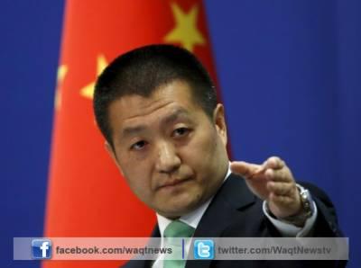 چینی حکام نے ایک بار پھر امریکہ کو دھمکی دی ہے کہ وہ ان کے جنوبی سمندر میں در اندازی سے باز رہے