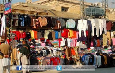 کراچی میں سردیوں کی آمد آمد ہے۔ شہریوں نے گرم کپڑوں کی خریداری شروع کر دی ہے