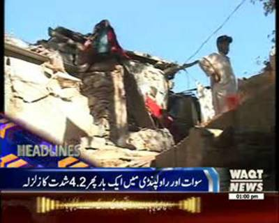 Waqtnews Headlines 01:00 PM 28 October 2015