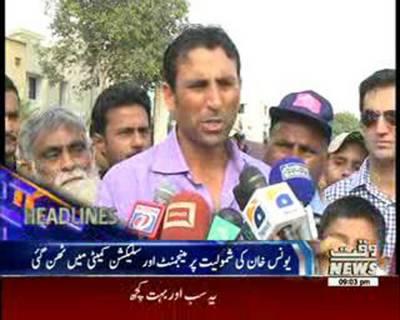 Waqtnews Headlines 09:00 PM 28 October 2015
