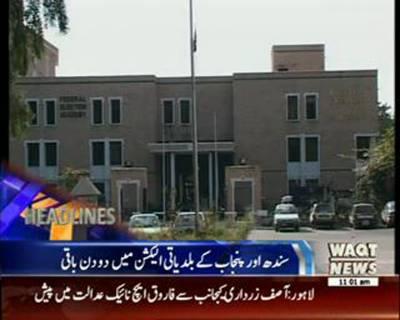 Waqtnews Headlines 11:00 AM 28 October 2015