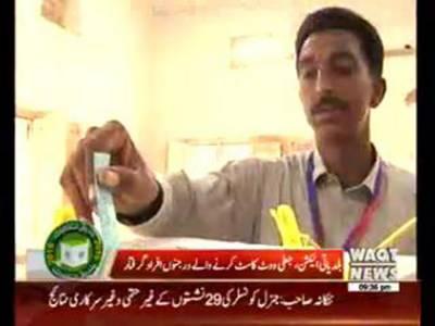 Fake Vote caster and Presiding officer arrested