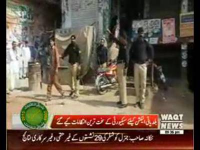 Security at Poling station in Election