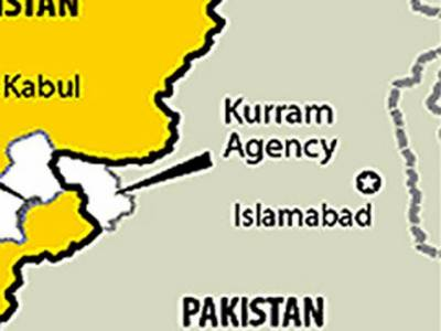 کرم ایجنسی کے علاقے میں افغان سرحد سے تین مارٹر گولے گرنے سےایک خاتون شدیدزخمی ہو گئی۔