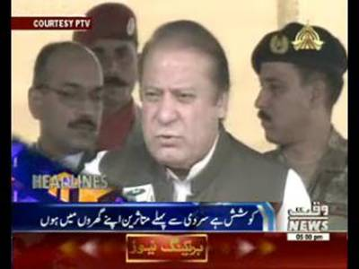 Waqtnews Headlines 05:00 PM 02 November 2015