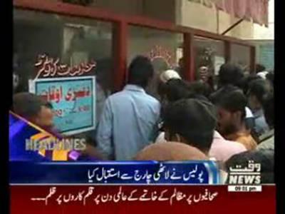 Waqtnews Headlines 09:00 PM 02 November 2015