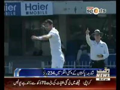 Pakistan vs England, 3rd Test match