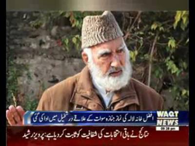 Veteran ANP leader Afzal Khan Lala passes away at 89