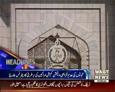 Waqtnews Headlines 01:00 PM 02 November 2015