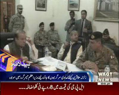 Waqtnews Headlines 03:00 PM 02 November 2015
