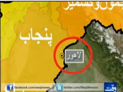 لاہور: ساندہ میں واقع مکان میں آگ لگ گئی۔