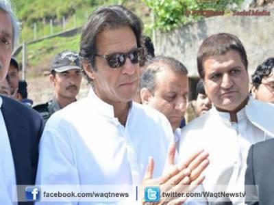 چیئرمین تحریک انصاف عمران خان آج پشاورکادورہ کریں گے