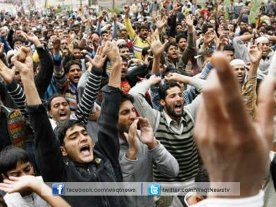 بہاوالدین زکریا یونیوسٹی لاہور کیمپس کے طلباء دوسرے روز بھی جامعہ سے الحاق منسوخ ہونے پر احتجاج کررہے ہیں