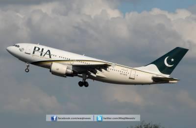 اسلام آباد ایئرپورٹ رن وے کےمرمت کے باعث 10 نومبر تک دن 1 بجے سے شام 6 بجے تک پروازوں کے لئے بند رہے گا