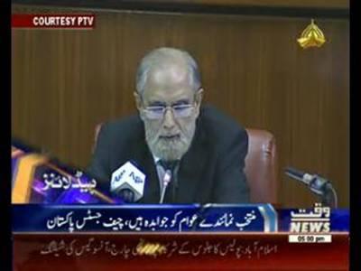 Waqtnews Headlines 05:00 PM 03 November 2015