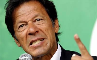 عمران خان ریحام سے علیحدگی کے سوال پر صحافی پرسیخ پا ہو گئے