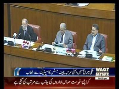 Anwar Zaheer Jamali adress in Senate Session