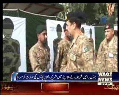 Army chief witnesses shooting competition, lauds professionalism