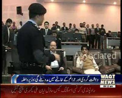 Ch Nisar announced CCTV cameras installed in Islamabad under Safe City Project