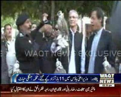 Imran Khan Free 11 Eagles At CM House In Peshawar