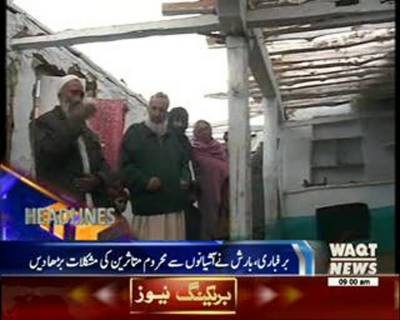 Waqtnews Headlines 09:00 AM 03 November 2015