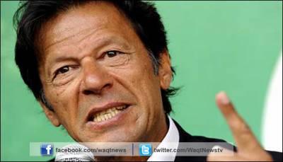 حکومت قرضے لے کر عوام کے ہاتھ باندھ رہی ہے جس سے قرضہ لیا جاتا ہے اس کی بات بھی ماننا پڑتی ہے:عمران خان