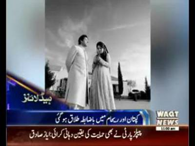 Waqtnews Headlines 01:00 PM 09 November 2015