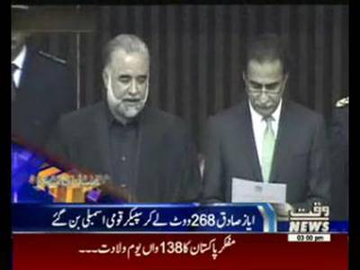 Waqtnews Headlines 03:00 PM 09 November 2015