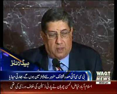 Waqtnews Headlines 05:00 PM 09 November 2015