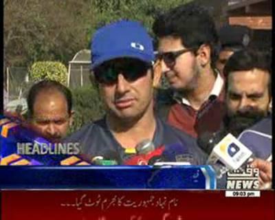 Waqtnews Headlines 09:00 PM 09 November 2015