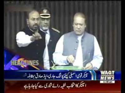 Waqtnews Headlines 11:00 AM 09 November 2015