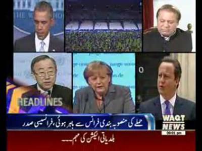 Waqtnews Headlines 09:00 PM 14 November 2015