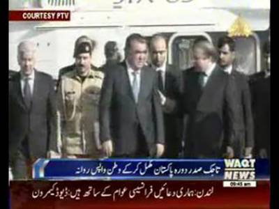 PM Nawaz meets President of Tajikistan
