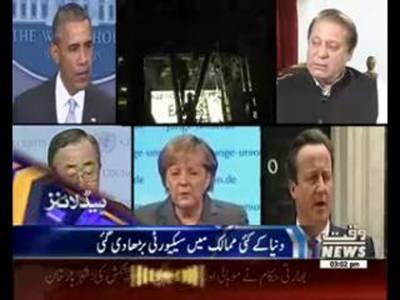 Waqtnews Headlines 03:00 PM 14 November 2015