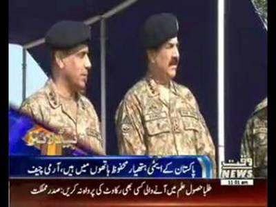 Waqtnews Headlines 11:00 AM 14 November 2015