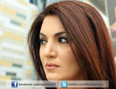 عمران خان سے شادی تکلیف دہ تجربہ تھا. ریحام خان