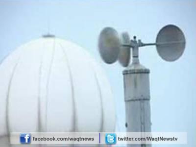 زلزلہ سے متاثرہ خیبر پی کے اور گلگت بلتستان کے علاقوں میں موسم سرد اور خشک رہنے کا امکان ہے۔